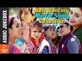 New Nepali Movie Dancing Songs    AUDIO JUKEBOX    Hit Nepali Movie Songs Collection