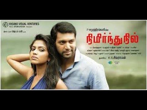 Nimirndhu Nil Full HD Movie | Jayamravi, Amala Paul,Sarath Kumar | Tamil New Movie