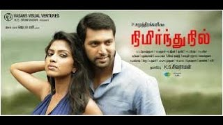 Nimirndhu Nil Full HD Movie | Jayamravi, Amala Paul,Sarath Kumar | Tamil New Movie