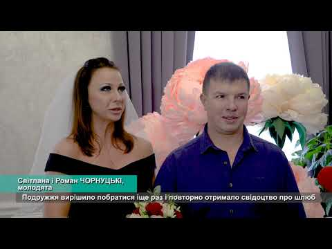 Телеканал АНТЕНА: Ювілейна тринадцятка: у Черкасах відсвяткували повторне весілля