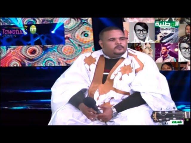 برنامج مشاهير و مناشير مع الفنان الرشيد ولد ميداح | قناة الوطنية