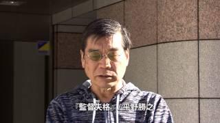 塾長 映画監督 原一男@kazu19451 が主催する new「CINEMA塾」講座⑩を開...
