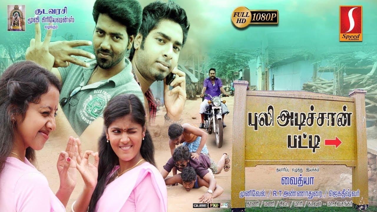 Puli Adichan Patti Tamil Full Movie 2019   Action Romantic Drama Movie   New Online Release Movie HD