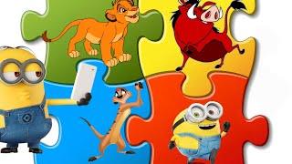 Учимся собирать пазлы с героями мультфильма Король лев тимон и пумаб.Миньоны