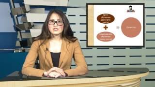 Видеолекция Методика проверки знаний умений и навыков в процессе изучения специальных дисциплин