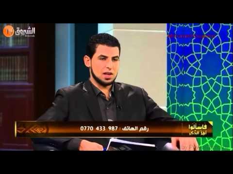 حكم التعامل مع شركة كيونت QNET. الشيخ سليم الجزائري