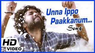 Kayal Tamil Movie - Unna Ippo Paakkanum Song Video | Chandran | Anandhi | D.Imman