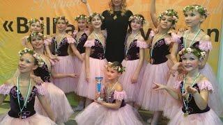 "Танец ""Казкова мить"". Ideal dance family. Фестиваль ""Brilliant запрошує -2015""."