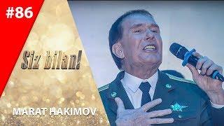 Download Siz bilan 86-son Marat Hakimov (14.01.2020) Mp3 and Videos