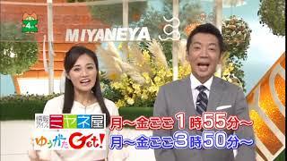【内田有紗 宮根誠司】ミヤネ屋の後はYOUがターゲット! 馬場ももこ 動画 25