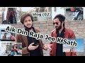 Aik Din Raja Jee K Sath | Vlog 02 |  Pindism