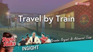 搭火車旅行-travel-by-train-insight