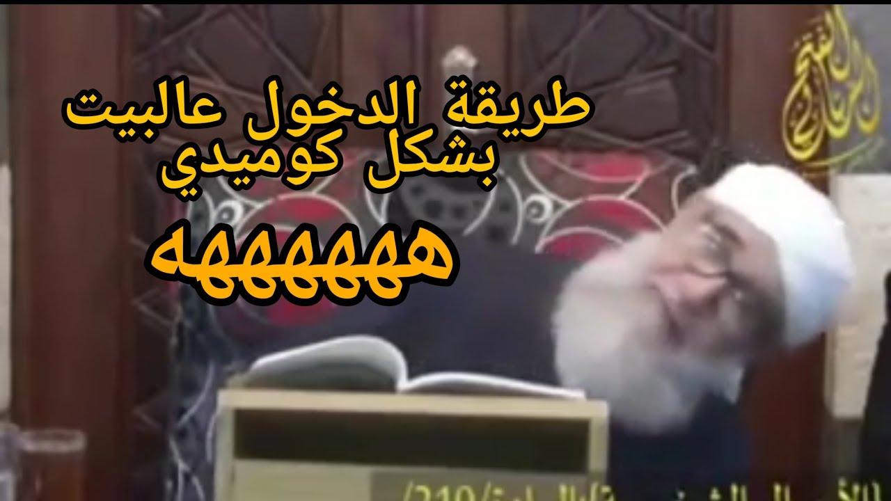 الرجل مرآة قلب المرأة سلوك  الشيخ فتحي صافي في بيته وكيفية التعامل مع زوجة