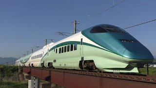 【とれいゆ】E3系700番台 仙カタR18編成 山形新幹線 とれいゆつばさ2号 福島行 置賜~高畠通過