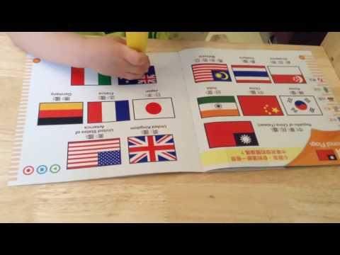 Baby's互動點讀認知圖鑑(全套8冊+熊熊點讀筆) ~中、英文加臺語幫自己和小孩打好三種語言基礎唷 ! 【附體驗 ...