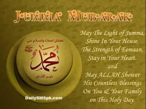 Latest Jumma Mubarak Urdu Quotes And Shayari