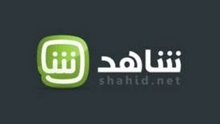 MBC Shahid on XBMC  Shahid.net شاهد.نت - فيديو حسب الطلب MBC
