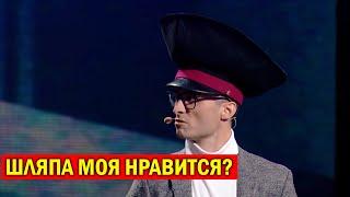 Генерал Ласточкин УШАТАЛ зал! Супер Сборник за ИЮЛЬ 2020 - Приколы ДО СЛЁЗ!