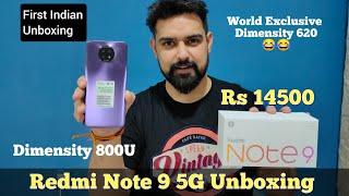 Redmi Note 9 5G Dimensity 800U Unboxing with Antutu, Geekbench, PUBG & First Impression