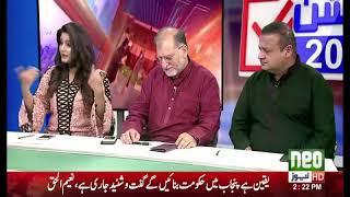 Faisla Pakistaneo Ka   Election Transmission   Part 8   26 July 2018   Neo News