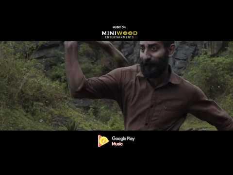 Ghanja | Kaanayile Madhyapanikal | Akhil Joseph | Joel Johns | Titto P Thankachen