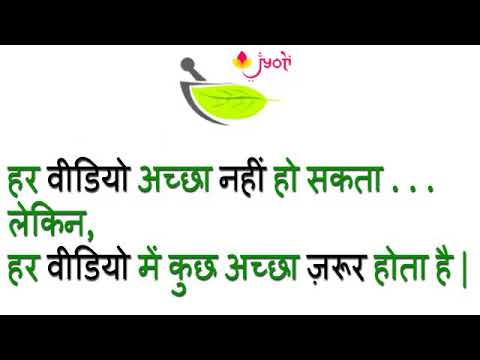 Spirulina capsule benifit by Arzoo {watch video}