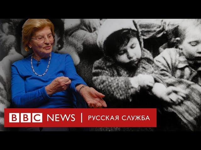 Холокост. Последние свидетели   Документальный фильм Би-би-си