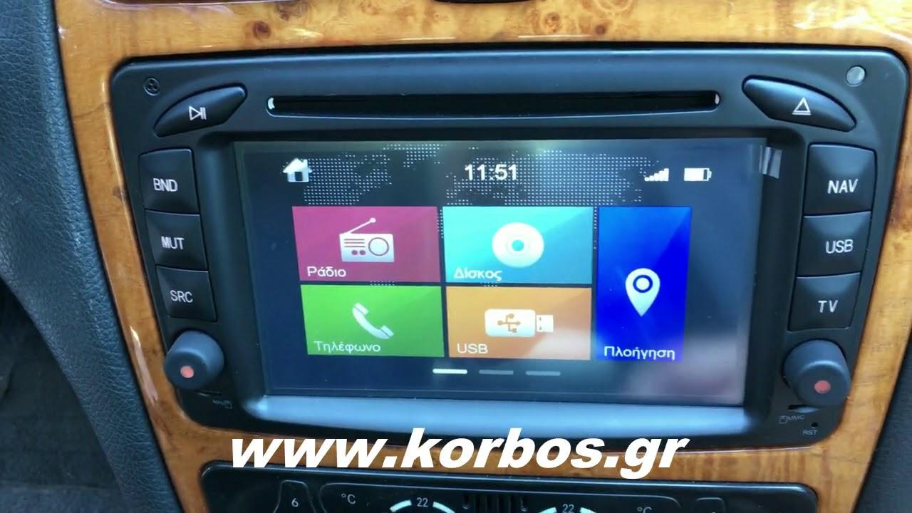 Mercedes Clk ΟΘΟΝΗ DYNAVIN N6 MC2000 www.korbos.gr