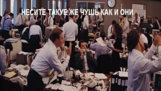 Как разговаривать с ФОРЕКС КУХНЕЙ