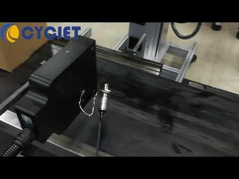 CYCJET C700 Large Format Coding Machine/Carton Box Printing/How to print logo on carton