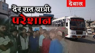 Traffic Police Stopped 3 Buses At Night In Dewas | Talented India News