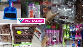 Vishal Mega Mart New Arrivals / Vishal Mega Mart Kitchen & Bathroom Organizers Starting RS 19