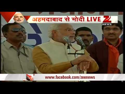 Ahmedabad: Gujarat experience will help me achieve the target, says Modi