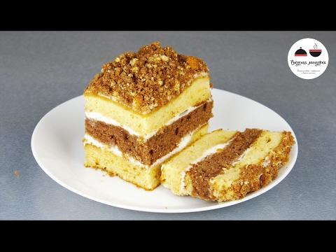 с сгущенкой орехами со и тортик рецепт фото