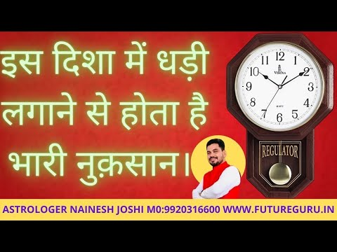 Venus in your 6th house - Lal Kitab 1941 - Er. Rohit Sharma from YouTube · Duration:  20 minutes 22 seconds