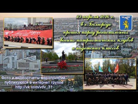 Гей знакомства 093 белгород днестровский