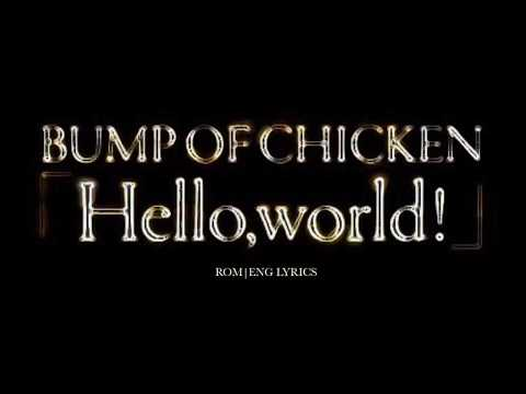 {COVER} Hello World_Bump of Chicken [ROM|ENG lyrics]