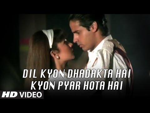 Dil Kyon Dhadakta Hai Kyon Pyar Hota Hai Full Song | Jaanam | Pooja Bhatt, Rahul Roy