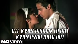 Download Dil Kyon Dhadakta Hai Kyon Pyar Hota Hai Full Song | Jaanam | Pooja Bhatt, Rahul Roy MP3 song and Music Video