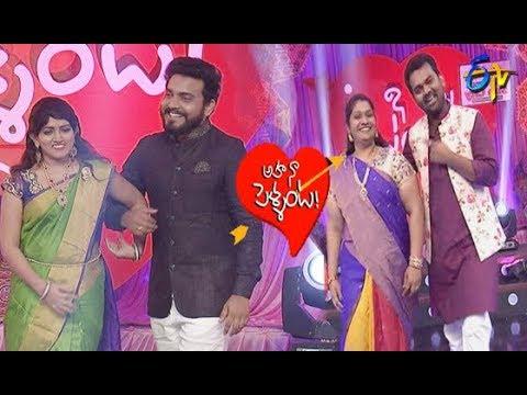 Intro | All Jabardasth Comedians Jodies| Aha Naa Pellanta| Ugadi Special Event |18th Mar 2018