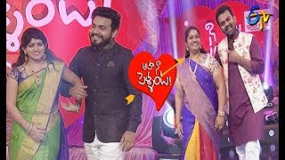 Intro | All Jabardasth Comedians Jodies  | Aha Naa Pellanta| Ugadi Special Event |18th Mar 2018
