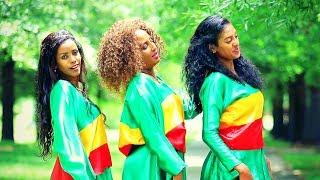 Serawitu Lema - Ethiopia