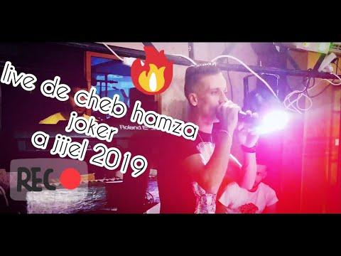 Cheb Hamza Joker Avec Achref Live A Jijel 2019 شاب حمزة جوكار يلهب حفل زفاف في ولاية جيجل