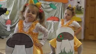 Осенний бал  Детский сад