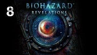 Прохождение Resident Evil: Revelations (XBOX360) — Много воды, мало надежды #8