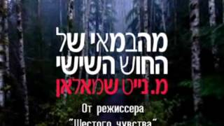 Новый увлекательный сериал «Сосны» на канале yesAction и в видеотеке VOD!