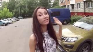 Тест драйв Renault Sandero Stepway(Видео обзор автомобиля Renault Sandero Stepway., 2016-07-04T18:30:29.000Z)