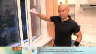 Готовим пластиковые окна к зиме(О том, как правильно отрегулировать пластиковые окна на зиму Вы можете прочитать тут http://www.plastok.ru/faq/kak_samostoyate..., 2014-02-10T13:43:59.000Z)