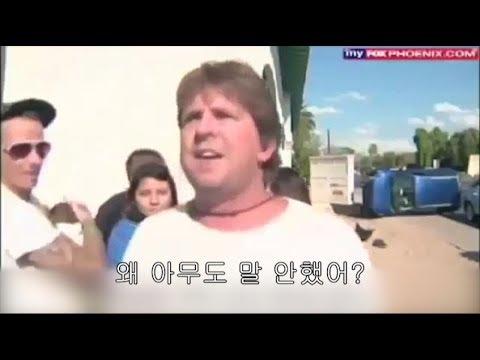 [방탄소년단/뷔] 김태형 입덕영상