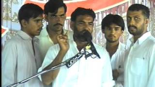 vuclip Zakir Syed Zafar Abbas Shah 7 October 2015 Man K Wala Sargodha